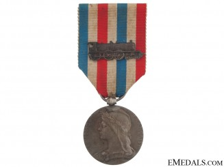 Railroads Medal of Honour