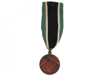 Civil Guard Merit Medal
