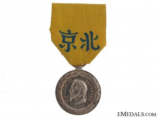 French China Campaign Medal 1860