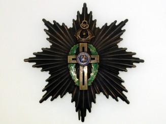 Order of the Orthodox Crusaders res.p. Greek