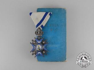 A Serbian Order of St. Sava, 5th Class Knight; Type III (1921-1941)