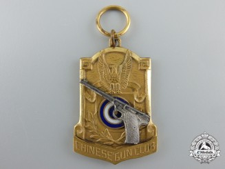 China. An American Chinese Gun Club Medallion, by V.H.Blackington