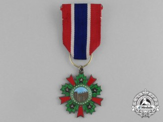 China, Republic. A Medal of Victorious Garrison, c.1940