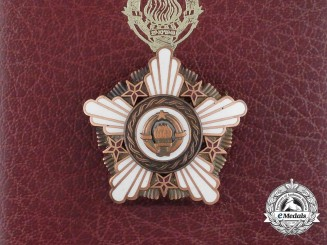 A Yugoslavian Order of the Republic with Bronze Wreath with Case
