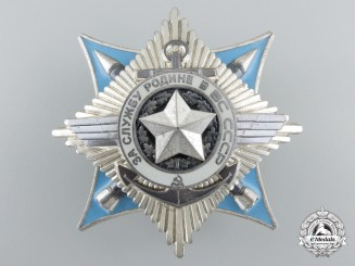 An Order for Service to the Motherland in the Armed Forces of the USSR; 3rd Class