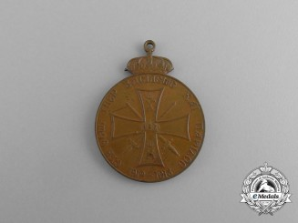 A Greek Campaign Medal for the Turkish War 1912-1913