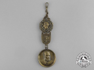 Russia, Imperial. A 1894 French & Russian Imperial Memorial Fob