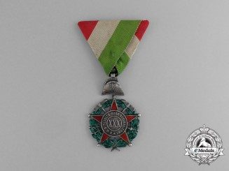 A Hungarian Fireman's Association Thirty Years' Service Medal