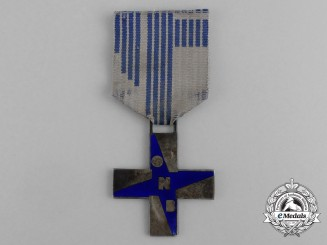 "An Italian Fascist Youth ""Opera Nazionale Balilla"" (ONB) Cross of Merit for Boys"