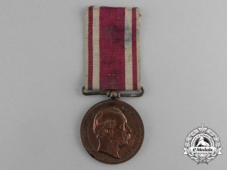 A Danish War Commemorative Medal; Type II