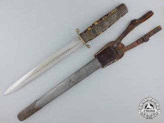 A Chinese Kuomintang Army Officer's Dagger