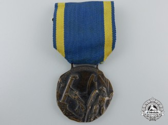 "An Italian 60th Infantry Division ""Sabratha"" Commemorative Medal"