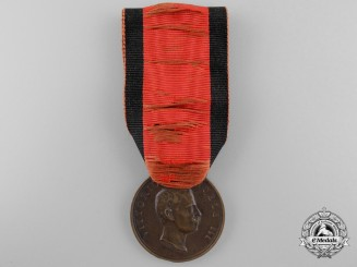 An Italian Merit Medal for the Marsica Earthquake; Bronze Grade