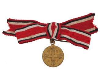 Miniature Red Cross Award