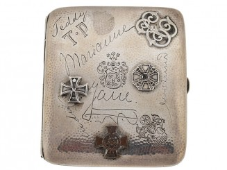 Dedication Silver Cigarette Case