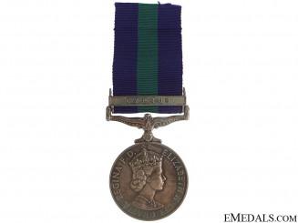 General Service Medal 1918-62 - Cyprus