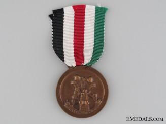 German Italian Africa Campaign Medal