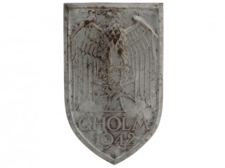 Cholm Shield