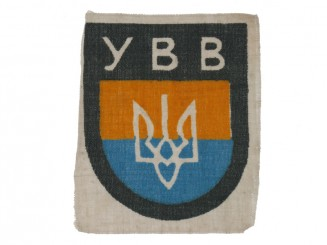Army Sleeve Shield for Ukrainian Liberation Army