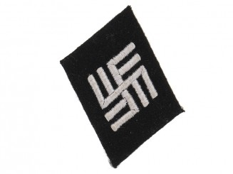 SS Collar Tab for Luftwaffe and