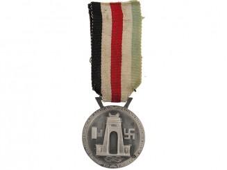 Italian-German Africa Medal