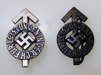 Miniature HJ Proficiency Badges