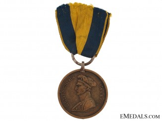 Brunswick Waterloo Medal, 1815