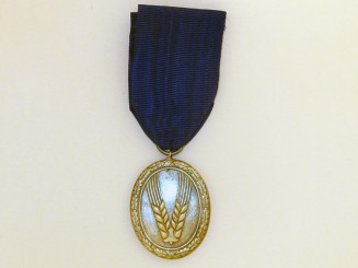 LONG SERVICE AWARD 2ND. CLASS