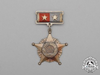 A Vietnamese Order of Freedom