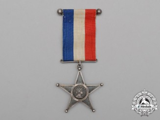 Chile. A Twenty Year Navy Service Star