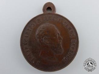 An Imperial  Russian Tsar Alexander III Coronation Medal