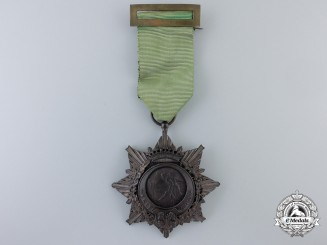 A Spanish Order of Agricultural Merit; Bronze Grade