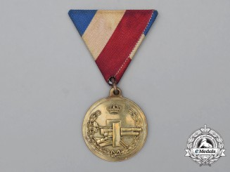A Kingdom of Yugoslavia Cannon Leaders Medal 1935-1941