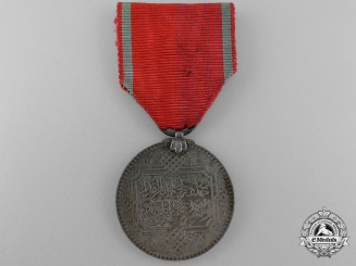 Turkey, Ottoman Empire. A Life Saving Medal