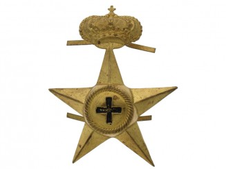 WWII Army Badge