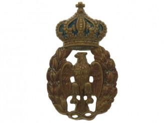 WWII Air Force (Regia Aeronautica) Cap Badge