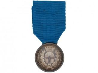 """Silver """"¢�Al Valore Militare""""¢� Medal"""