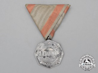 A Scarce 1858-98 Serbian St.Andrews Assembly Medal, 1898