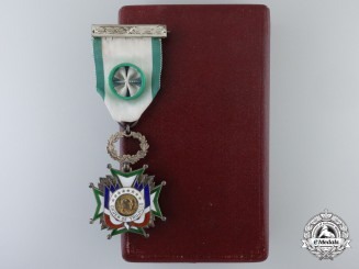 A Dominican Republic Order of Trujillo; Officer with Case