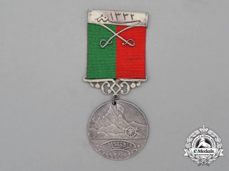An 1862 Turkish Montenegro Campaign Medal 1862