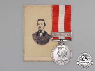 A Canada General Service Medal 1866-1870 to the Oshawa Rifle Company