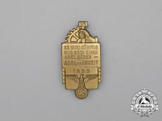 "A 1933 NSBO (National Socialist Factory Cell Organization) ""Nobility of Labour"" Badge"