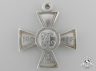 An Imperial Russian St. George Cross