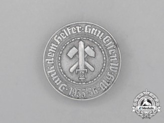 A 1935/35 WHW (Winter Relief of the German People) Donation Appreciation Badge