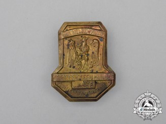 "A 1933/34 WHW ""Fight Against Hunger and the Cold"" Donation Badge"