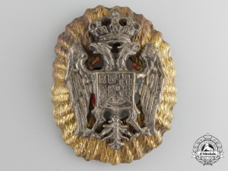 A Royal Yugoslavian Officer's Cap Badge