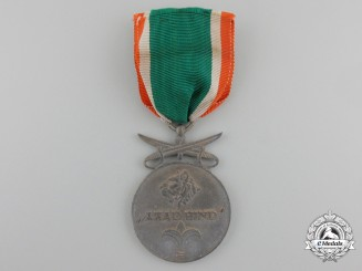 A Gold Grade Azad Hind Medal with Swords 1942-1945