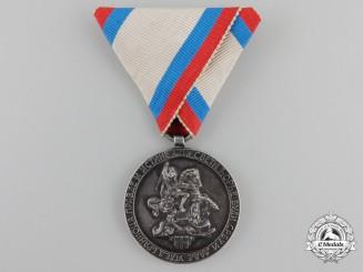 A Rare 1912 Serbian St. George Medal