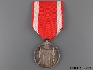Imperial Constitution Promulgation Medal