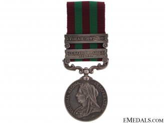 India Medal - Gordon Highlanders